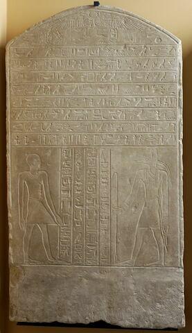 stèle cintrée ; stèle à 1 registre ; Stèle de Iményséneb