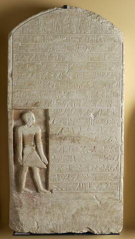 stèle cintrée ; Stèle de Iményséneb