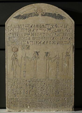 stèle cintrée ; Stèle de Noubkhas