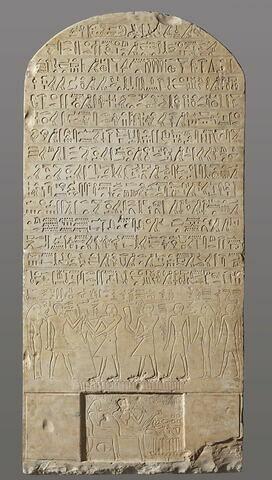 stèle cintrée ; stèle à 2 registres ; Stèle de Irtysen