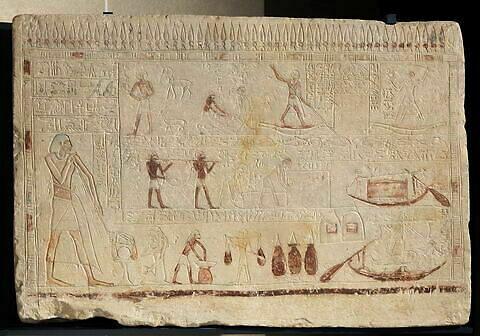 stèle rectangulaire allongée ; stèle chapelle ; Stèle de Sénouséret