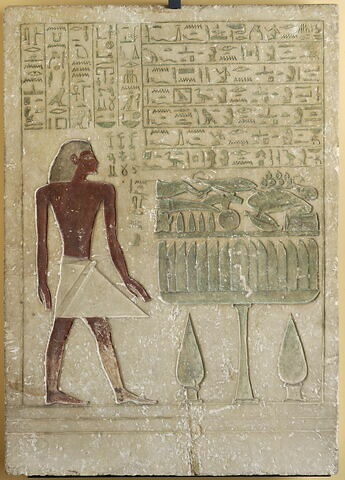 stèle rectangulaire ; Stèle de Sénouséret