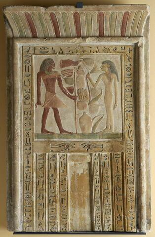 stèle rectangulaire à corniche ; Stèle de Sénouséret et Dédet