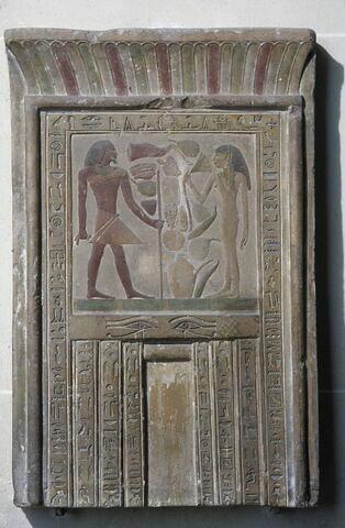 © 1995 Musée du Louvre / Christian Larrieu