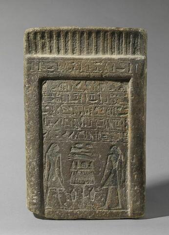 stèle rectangulaire à corniche ; Stèle de Sénouséret et Khénémou