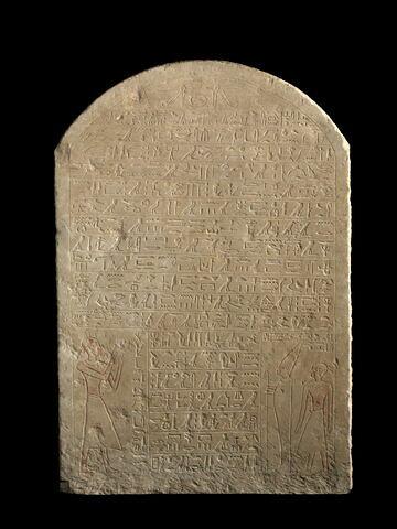 stèle cintrée ; stèle biface ; stèle à 4 registres ; Stèle de Sebekiry et Sebekhetep