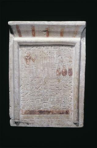stèle rectangulaire à corniche ; stèle à 1 registre