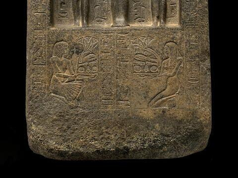 partie inférieure ; face, recto, avers, avant © 2013 Musée du Louvre / Georges Poncet
