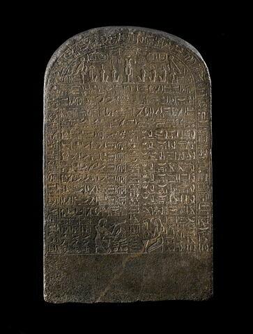 vue d'ensemble ; dos, verso, revers, arrière © 2013 Musée du Louvre / Georges Poncet