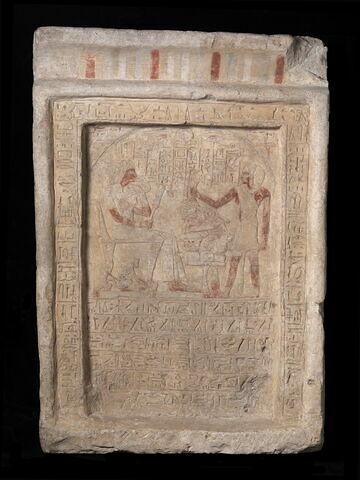 vue d'ensemble ; face, recto, avers, avant © 2012 Musée du Louvre / Christian Décamps