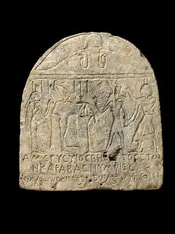 stèle cintrée ; stèle à 1 registre
