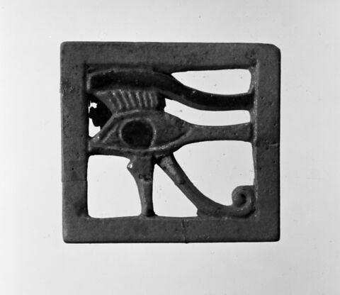 amulette oudjat rectangulaire ajouré