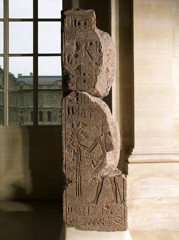 vue d'ensemble ; face A, face 1 © 2011 Musée du Louvre / Georges Poncet
