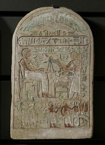 stèle à 2 registres ; stèle cintrée