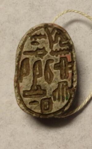 face, recto, avers, avant © 2017 Musée du Louvre / Antiquités égyptiennes