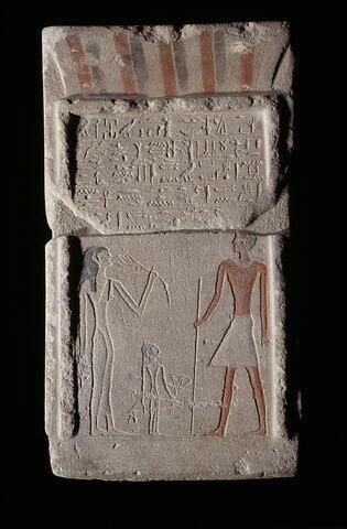stèle rectangulaire à corniche ; Stèle de Dédoutcheni