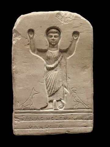 stèle cintrée ; stèle de type Kom Abou Billo