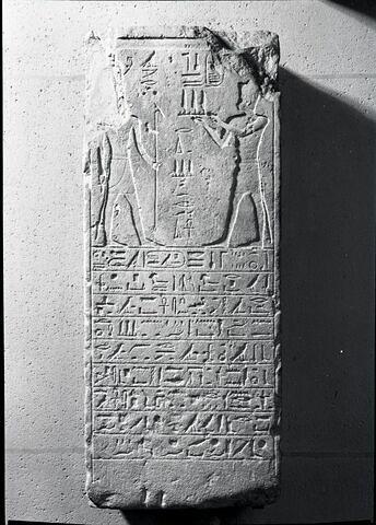 stèle rectangulaire ; stèle de donation