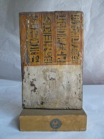 vue d'ensemble ; dos, verso, revers, arrière © 2010 Musée du Louvre / Antiquités égyptiennes