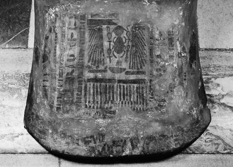 détail ; vue extérieure ; partie inférieure ; vue plongeante © 1980 Musée du Louvre / Maurice et Pierre Chuzeville