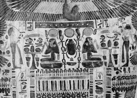 détail ; vue extérieure ; face, recto, avers, avant ; partie médiane © 1980 Musée du Louvre / Maurice et Pierre Chuzeville