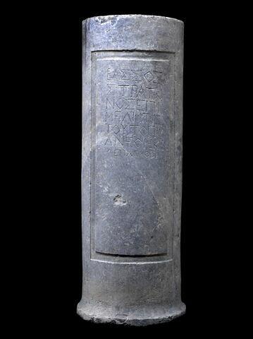 autel ; colonne