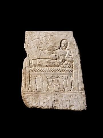 stèle de type Kom Abou Billo