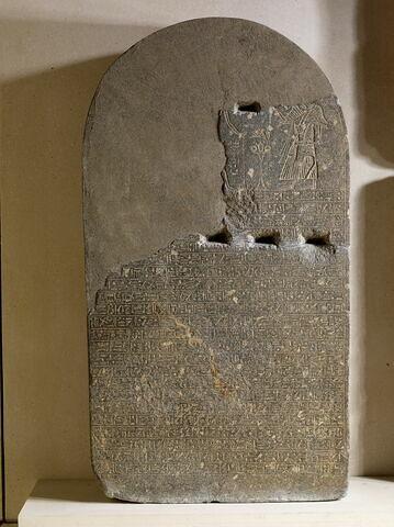 stèle cintrée ; stèle à 1 registre ; Stèle du Banissement