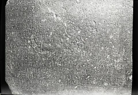 détail inscription ; partie inférieure © Musée du Louvre / Maurice et Pierre Chuzeville