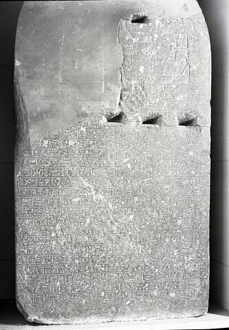 face, recto, avers, avant © Musée du Louvre / Maurice Chuzeville