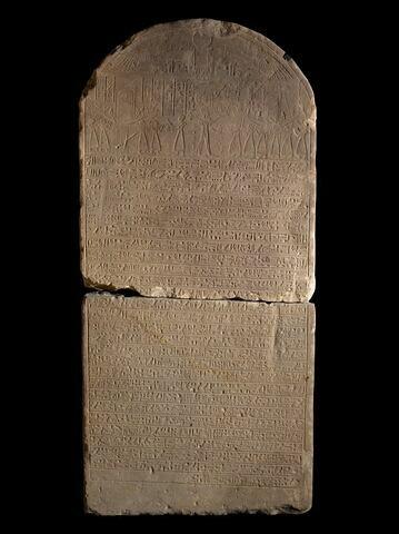 stèle cintrée ; stèle à 1 registre ; Stèle de Bakhtan