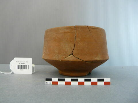 vue d'ensemble © Musée du Louvre / Antiquités égyptiennes