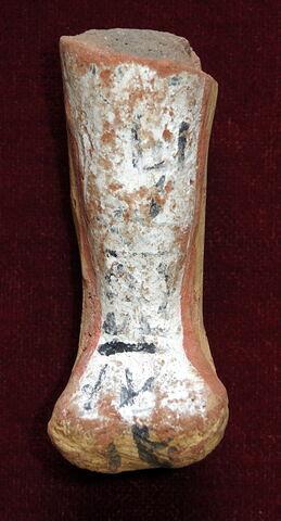 vue d'ensemble ; face, recto, avers, avant © 2013 Musée du Louvre / Antiquités égyptiennes
