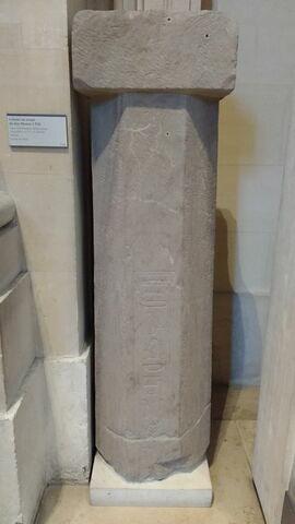 colonne octogonale