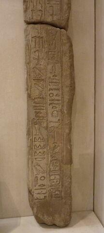 partie inférieure © 2018 Musée du Louvre / Antiquités égyptiennes
