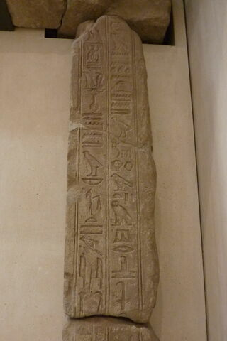 partie supérieure © 2018 Musée du Louvre / Antiquités égyptiennes