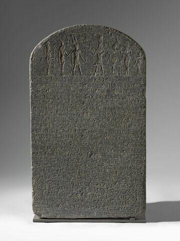 stèle ; Stèle d'Aspelta