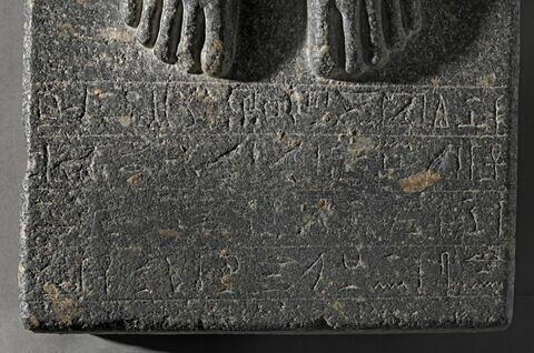 détail inscription ; vue de dessus © 2013 Musée du Louvre / Christian Décamps