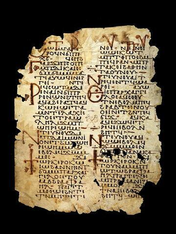 parchemin ; codex ; Encomium pour la fête : dédicace de Saint Raphaël