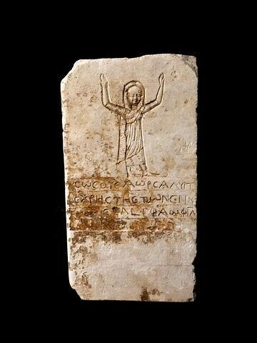 stèle rectangulaire ; stèle de type Kom Abou Billo