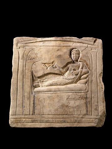 stèle carrée ; stèle de type Kom Abou Billo