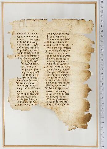 parchemin ; Parchemin opisthographe : Fragment d'un Evangile