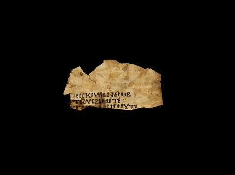 dos, verso, revers, arrière © 2012 Musée du Louvre / Georges Poncet