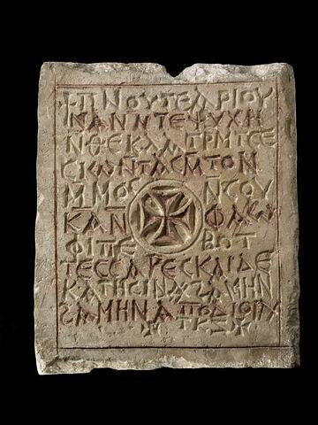 stèle funéraire ; Stèle de Thèkla