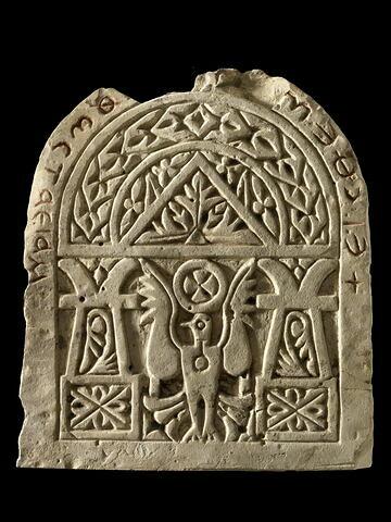 stèle funéraire ; Stèle de Taïam