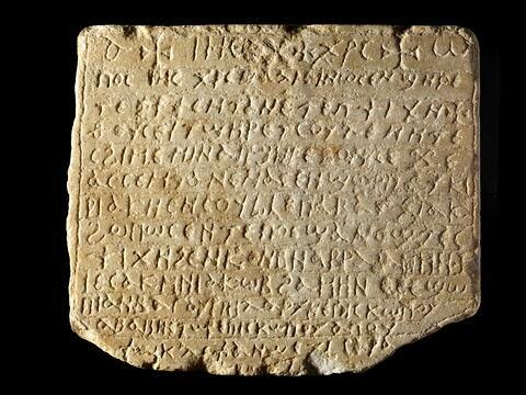 stèle funéraire ; Stèle de Thousei
