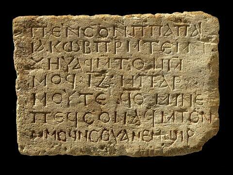 stèle funéraire ; stèle rectangulaire