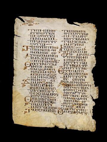 parchemin ; codex ; Homélie de Proclus de Constantinople