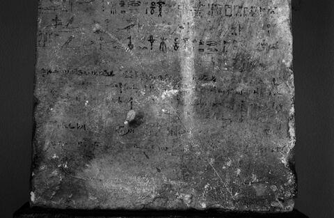 face, recto, avers, avant ; partie inférieure © 2013 Musée du Louvre / Christian Décamps