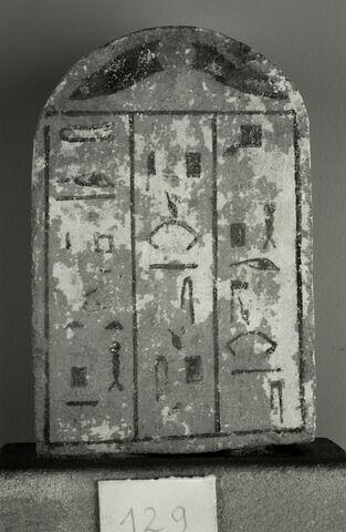 face, recto, avers, avant © 2013 Musée du Louvre / Christian Décamps